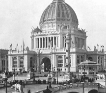 historic photo from 1896 worlds fair